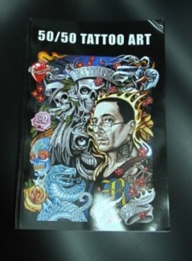 50/50 Tattoo Art Book