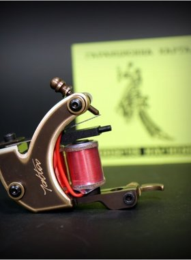 Brass Line 1 Tattoo Machine