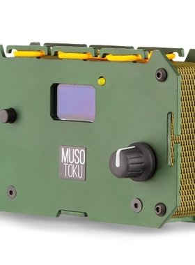 Musotoku Power Supply - Tactical Green