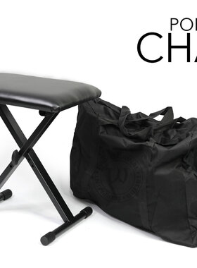 Adjustable Black Portable Tattoo Stool